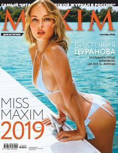 Maxim Russia - Сентябрь 2019