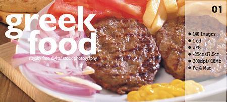GREEK FOOD VOL 1