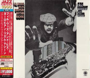 Phil Woods And His European Rhythm Machine - At The Frankfurt Jazz Festival (1970) {2012 Japan Jazz Best Collection Series}