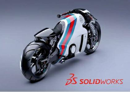 DS SolidWorks Visualize Professional 2016