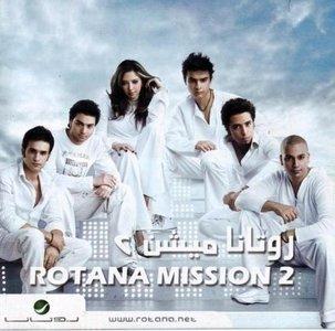 Rotana Mission 2