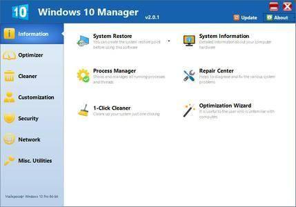Yamicsoft Windows 10 Manager 2.0.2 Multilingual