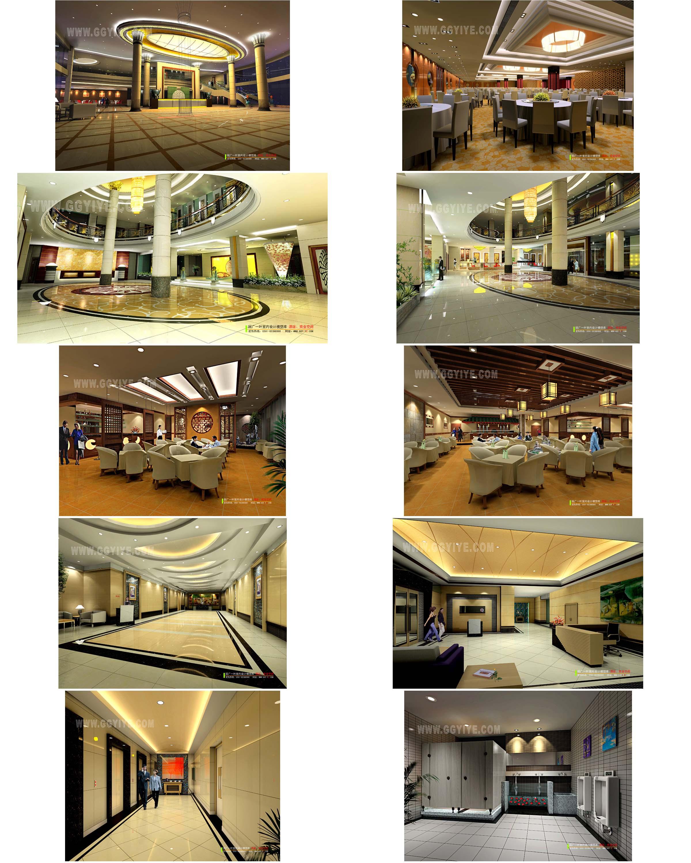 3D models pack of interior vol.3