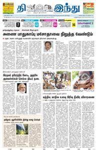 The Hindu Tamil - ஜூன் 27, 2018