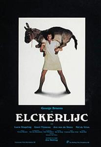 Everyman (1975) Elckerlyc