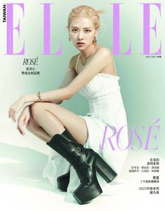 Elle Taiwan 她雜誌 - 七月 2021