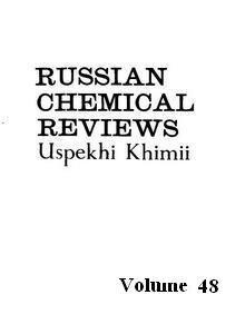 Russian Chemical Reviews Vol.48 (1979)
