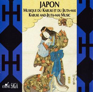 VA - Japan: Kabuki & Jiuta-Mai Music (1994)