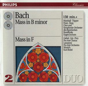 Eugen Jochum, Kurt Redel - Johann Sebastian Bach: Mass In B minor, BWV 232 & Mass In F, BWV 233 (1993) 2CDs [Re-Up]
