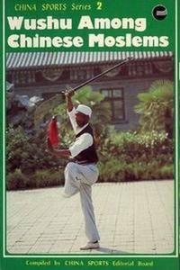 Wushu Among Chinese Moslems (Repost)