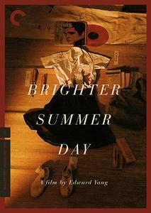 A Brighter Summer Day / Gu ling jie shao nian sha ren shi jian (1991) [Criterion Collection]