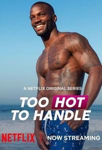 Too Hot to Handle S01E07