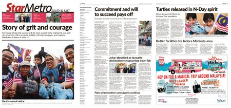 The Star Malaysia - Metro South & East – 31 August 2019