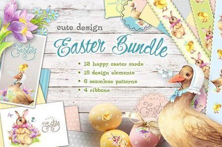 CreativeMarket - Watercolor Easter Bundle cute design