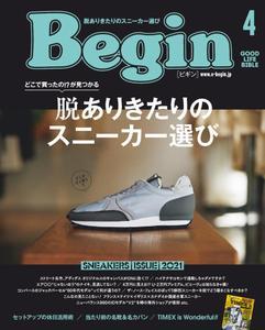 Begin ビギン - 2月 2021