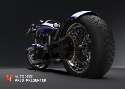 Autodesk VRED Presenter 2020