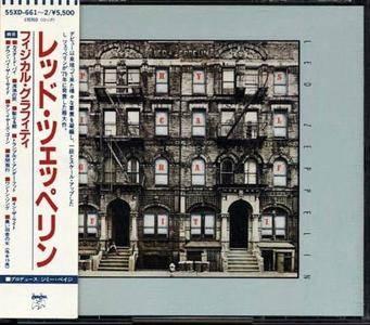 Led Zeppelin - Physical Graffiti (1975) [55XD-661~2, Japan 1st Press, 1987] 2CD