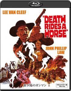 Death Rides a Horse / Da uomo a uomo (1967)