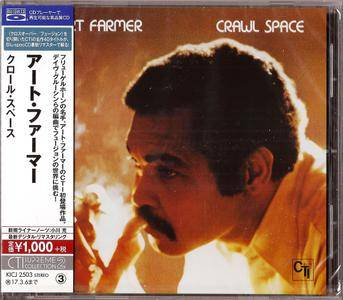 Art Farmer - Crawl Space (1977) Japanese Blu-spec, Remastered Reissue 2016 [Re-Up]
