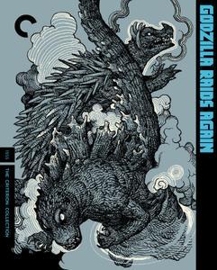Godzilla Raids Again / Gojira no gyakushû (1955) [Criterion Collection]