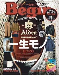 Begin ビギン - 1月 2020