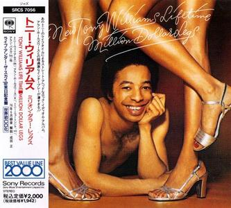 Tony Williams - Million Dollar Legs (1976) {Sony Japan}
