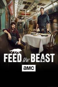 Feed the Beast S01E01 (2016)