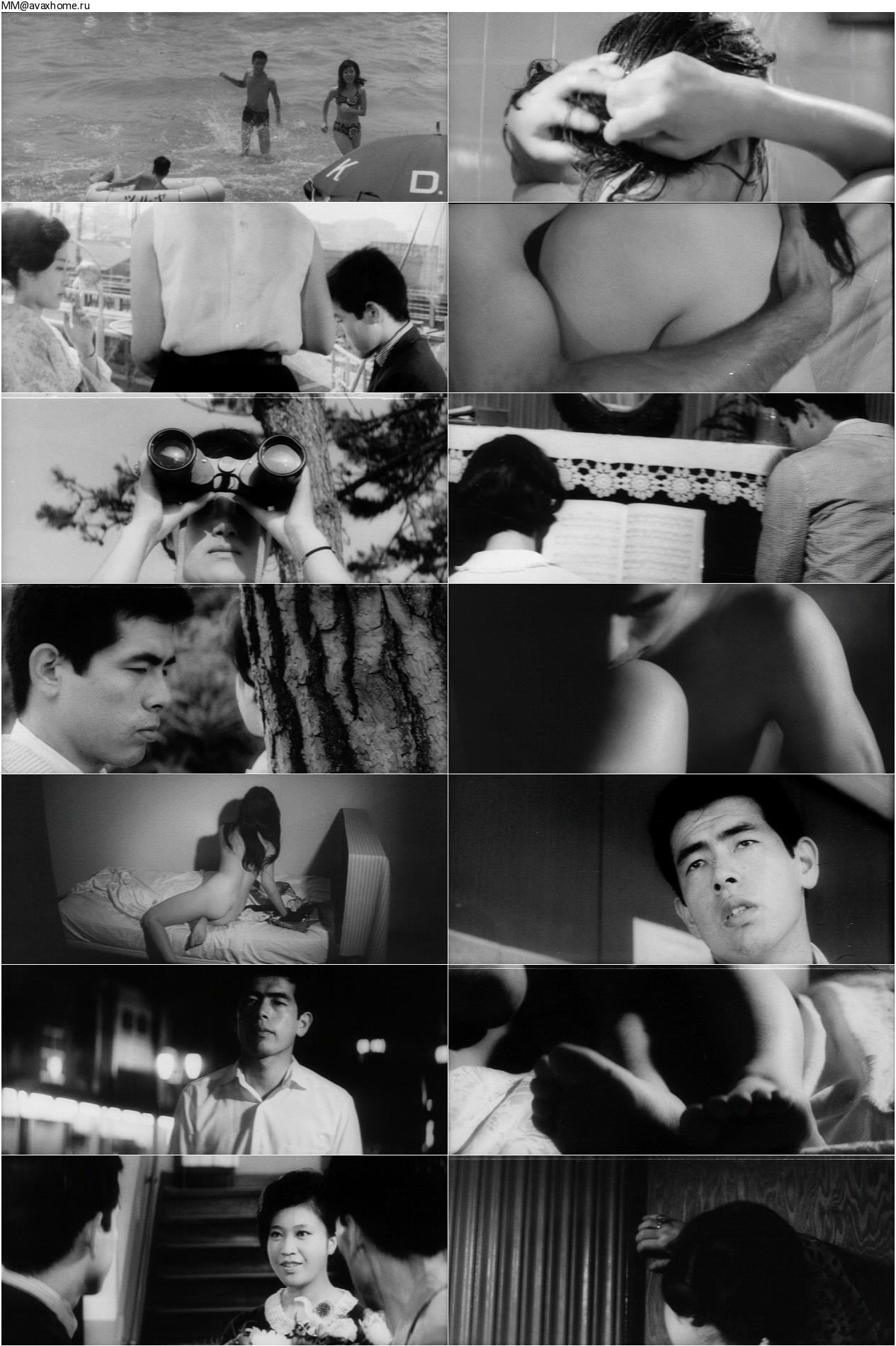 Esa (1966) The Bite