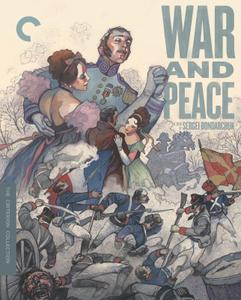 War and Peace / Voyna i mir / Война и мир (1966) [Criterion Collection]