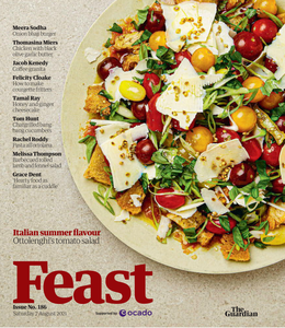 The Guardian Feast – 07 August 2021