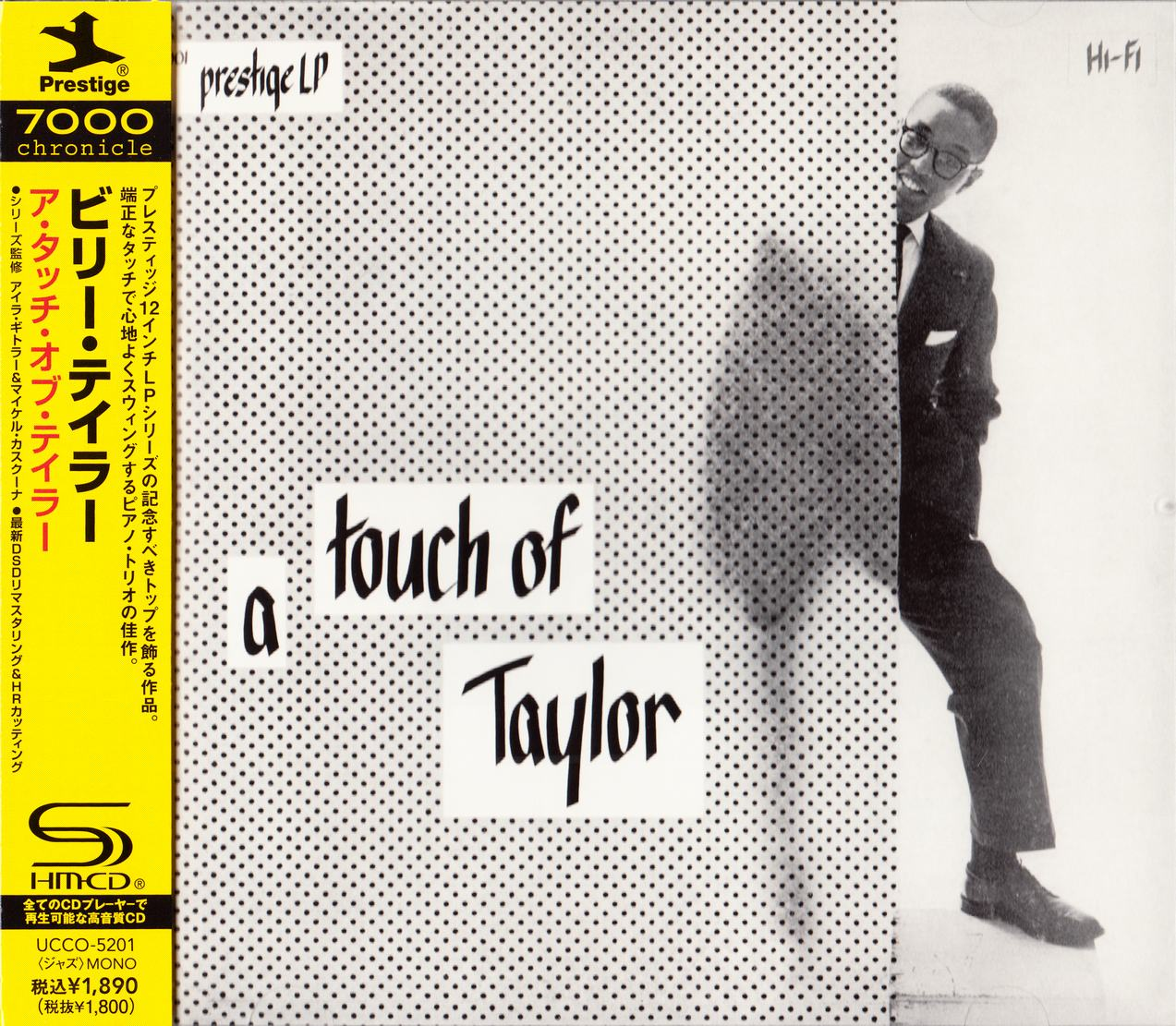 The Billy Taylor Trio - A Touch Of Taylor (1955) {2013 Japan Prestige 7000 Chronicle SHM-CD HR Cutting Series UCCO-5201}