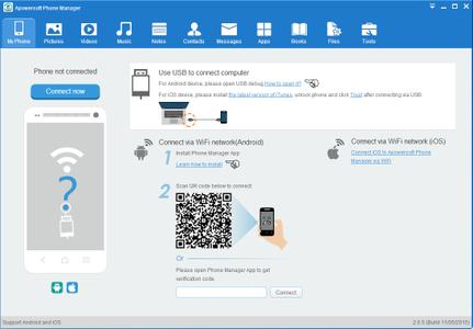 Apowersoft Phone Manager PRO 2.8.9 (Build 10/26/2017) Multilingual Portable