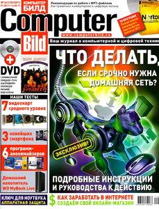Computer Bild No.16 Russia – August 2011