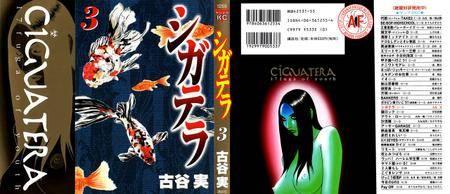 Ciguatera (6 Serie completa)