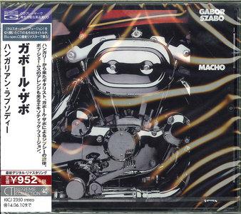Gabor Szabo - Macho (1975) [2013, Japanese Blu-Spec CD]