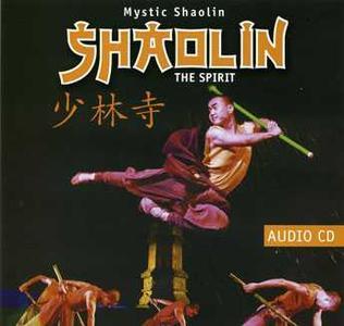 Shaolin - The Spirit