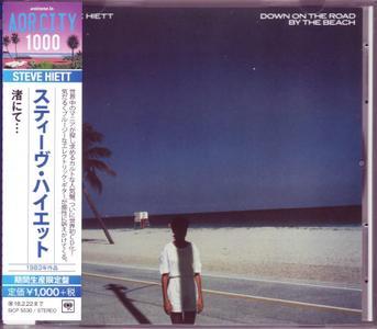 Steve Hiett - Down On The Road By The Beach (1983) [2017, Japan]