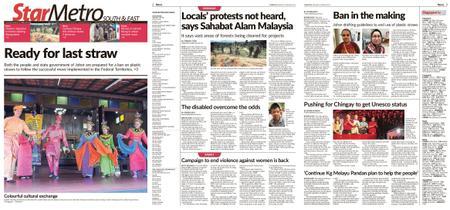 The Star Malaysia - Metro South & East – 25 February 2019