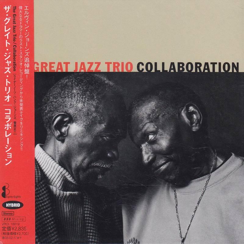 The Great Jazz Trio - Collaboration (2004) [Japan 2005] SACD