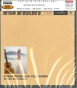 Sonia Rosa & Yuji Ohno - Spiced with Brazil (1847)