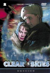 Clear Skies (1961) Chistoe nebo [ReUP 2018]