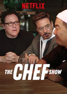 The Chef Show (2019) Season 1