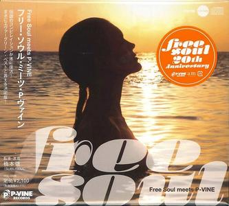 VA - Free Soul Meets P-Vine (2013)