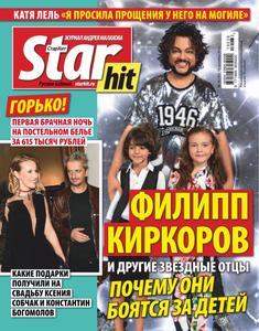 StarHit - Сентябрь 16, 2019