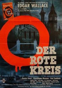 Der rote Kreis / The Red Circle (1960)