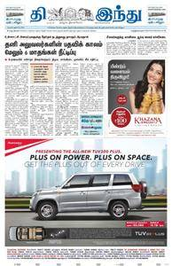 The Hindu Tamil - ஜூன் 29, 2018