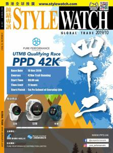 Style Watch - November 2019
