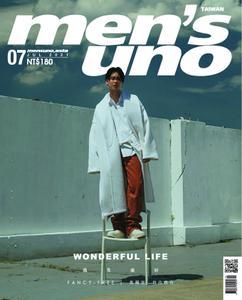 Men's Uno Taiwan - 七月 2021