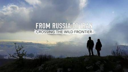 Channel 4 - From Russia to Iran: Crossing the Wild Frontier (2017)