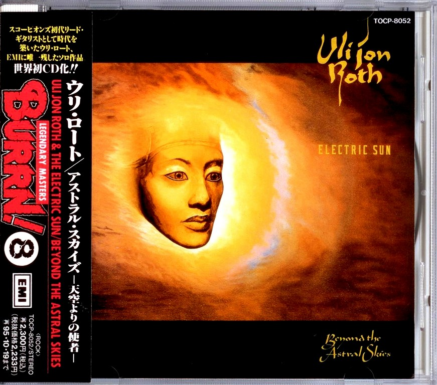 Uli Jon Roth & The Electric Sun - Beyond The Astral Skies (1984) {1993, Japan 1st Press, Burrn! Legendary Masters #8}